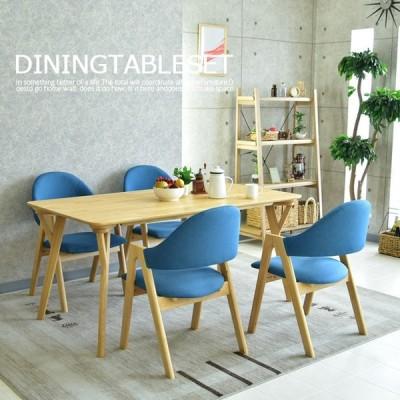 ダイニングテーブルセット ダイニングテーブル5点セット 幅150cm