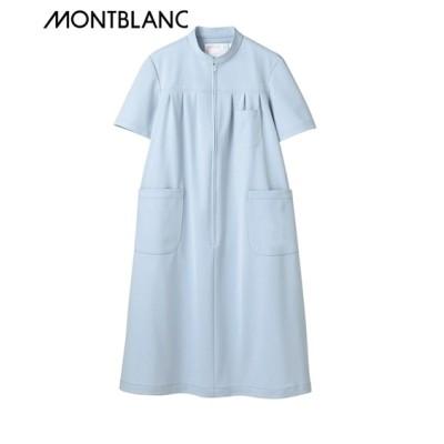 MONTBLANC マタニティワンピース(半袖)(女性用) ナースウェア・白衣・介護ウェア