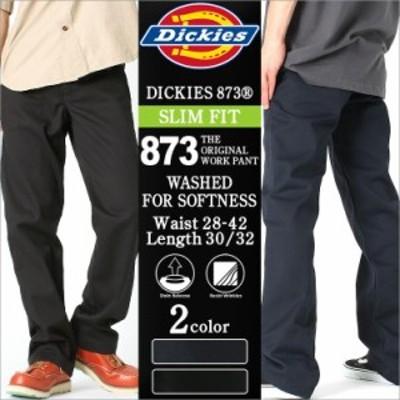 ディッキーズ 873 スリムフィット メンズ 股下 30インチ 32インチ ウエスト 28~42インチ 大きいサイズ USAモデル Dickies パンツ ワーク