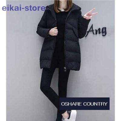 セール クーポン 大きいサイズ ダウン ジャケット コート フード アウター ビッグサイズ ボーイッシュ 体型カバー