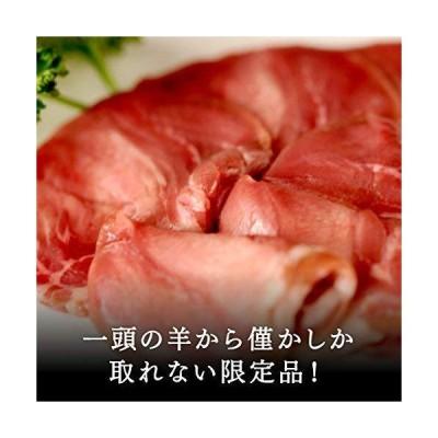肉のあおやま 希少部位の逸品 極上ラムタン100g (焼肉 肉 焼き肉 バーベキュー BBQ バーベキューセット) ニュージーランド産