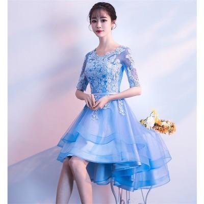 ショートドレス パーティードレス ウェディングドレス カラードレス 10代 20代 30代 ワンピース おしゃれ お呼ばれ 可愛いドレス ワンピ ミニドレス[ブルー]