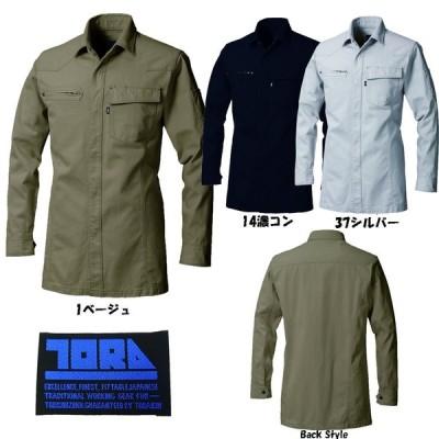 寅壱 3922 綿100%ワークシャツ M〜3L
