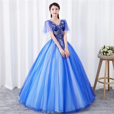 カラードレス サファイア ウェディングドレス ロングドレス 花嫁 演奏会 二次会 ピアノ発表会 成人式 ドレス ロング ステージ衣装 大きい