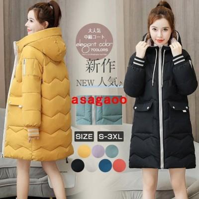 中綿コートジャケット冬新作レディースアウターロング丈ゆったりロングコートあったかアウター冬服