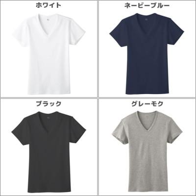 YG ダブルホット VネックTシャツ グンゼ GUNZE[YV0215P-H](グレーモク×LL)