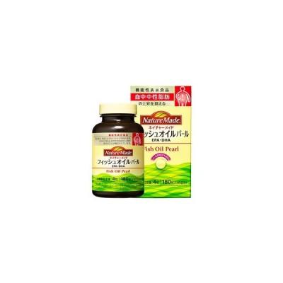 大塚製薬 ネイチャーメイド フィッシュオイル パール 45日分 (180粒) EPA DHA 機能性表示食品 ※軽減税率対象商品