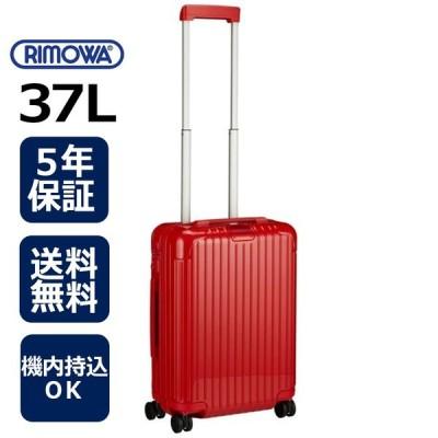 [正規品]送料無料 5年保証付き RIMOWA ESSENTIAL CABIN RED GLOSS 37L リモワエッセンシャルキャビン レッドグロス 83253654