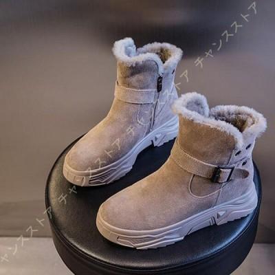 ブーツ レディース 防寒 サイドジップ ショートブーツ 裏起毛 暖かい 冬用 スノーシューズ スノーブーツ 防水 滑らない ウィンターブーツ ワークブーツ