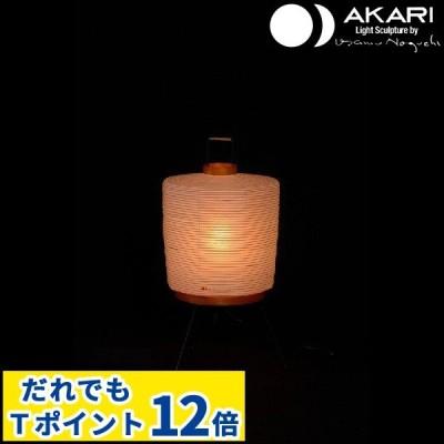 イサムノグチ 照明 スタンドライト AKARI アカリ 間接照明 おしゃれ 和風 和紙 取り替え用シェード 2A ※シェードのみ