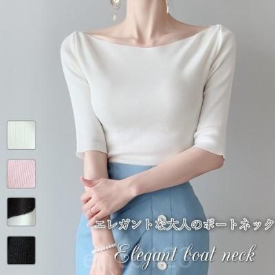 ニットレディース上品唇ネック五分袖無地30代40代ファッションセクシー高級感高品質春夏物新作黒