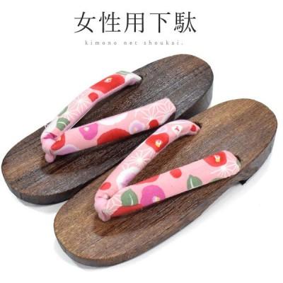 浴衣 下駄 女性用(ピンク 麻の葉に椿/こげ茶色台 13381)フリーサイズ げた レディース