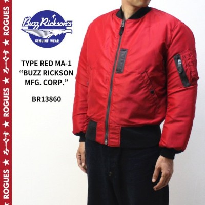 """BUZZ RICKSON'S バズリクソンズ フライトジャケット TYPE RED MA-1 """"BUZZ RICKSON MFG.CORP."""" BR13860"""