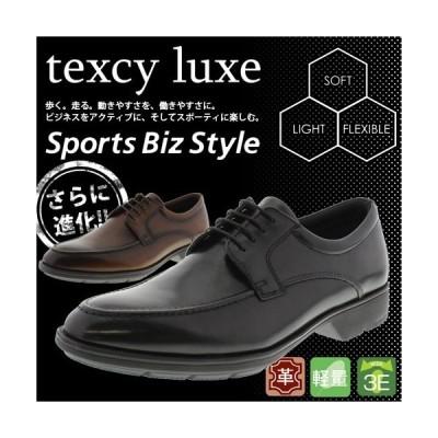テクシーリュクス(texcy luxe) ビジネスシューズ TU7773 3E相当 本革