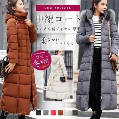 中綿コート レディース  超ロング  中綿ジャケット  新作 厚手 ファー付き フード付き  シンプル 秋冬   おしゃれ 暖かい アウター
