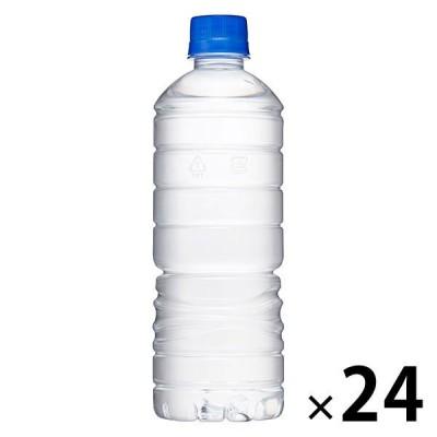 アサヒ飲料【セール】アサヒ飲料 おいしい水 天然水 ラベルレス 600ml 1箱(24本入)