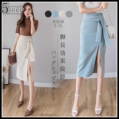 [55555SHOP] 先着限定大特価実物画像あり!新作 バッグヒップ スカート韓国ファッション韓国SNSで人気!Aラインフレアースカートロングスカート着痩せ効果大人
