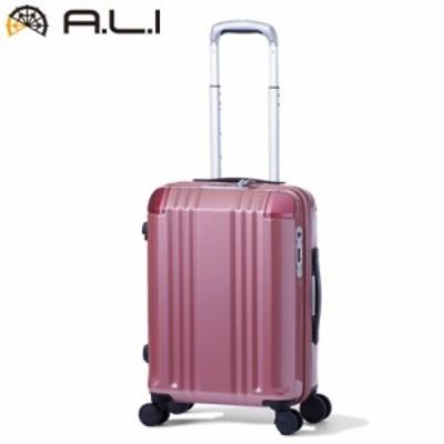 【送料無料】A.L.I ハードキャリーケース デカかるEdge ALI-008-18-PKGD ピンクゴールド アジア・ラゲージ