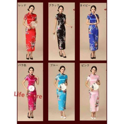 チャイナドレス ロング チャイナ風ワンピース コスプレ衣装 ロング丈 大きいサイズ チャイナ服 スリット 花柄 コスプレ
