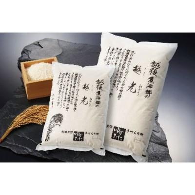 ゆのたにゆのたに 新潟県 南魚沼産越光(こしひかり) 5kg、3kg(直送品)