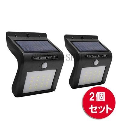 【2個セット】16LED センサーライト壁掛け 防犯 玄関ライト 人感センサーライトソーラーライト 屋外 人感センサー LEDライトソーラー充電