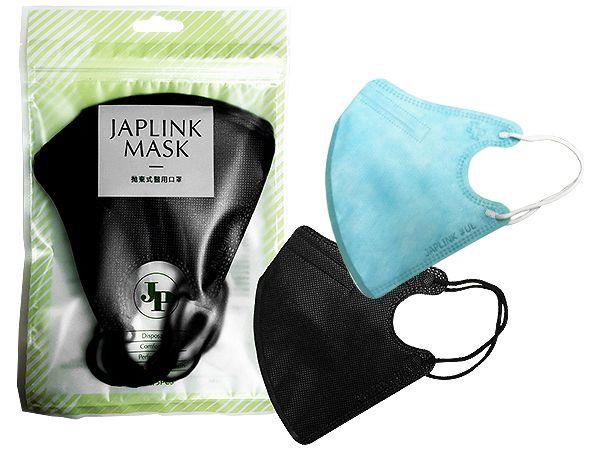 BNN 鼻恩恩~(成人加大)立體醫用口罩(5入)醫療用口罩 款式可選【DS001280】