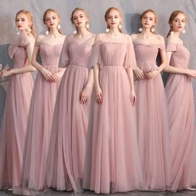 ブライズメイド ドレス ロング丈 二次会 半ファスナー 半締め上げ 小さいサイズ XS Vネック ノースリーブ 大きいサイズ 2XL 結婚式 体型