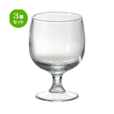 3個セット☆ ワイングラス ☆アルコロック アメリア ワイングラス 160cc [ D 6.1 x w 6.8 x H 10cm ] 【 飲食店 カフェ バー 洋食器 業務用 】