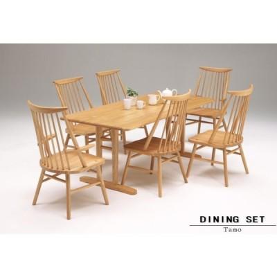 ダイニング7点セット 食卓7点セット 椅子6脚セット 180 天然木タモ材 無垢材 板座 アームチェアー 和モダン 和風 おしゃれ 北欧 エレガント
