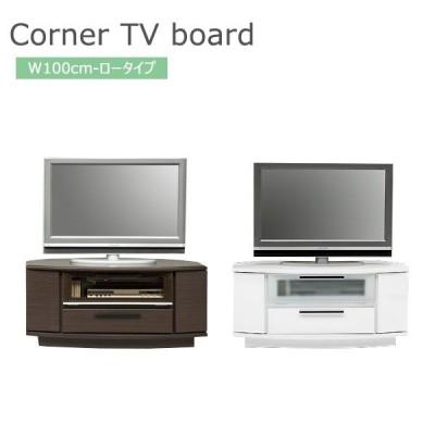 テレビ台 ローボード リビングボード おしゃれ 収納 テレビボード 収納付き 完成品 幅100cm
