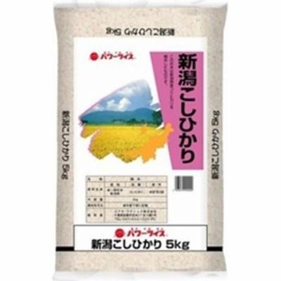 【常温便】【1入り】 新潟県産こしひかり 5kg