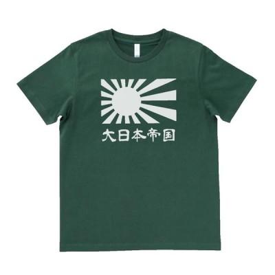 デザイン Tシャツ 大日本帝国 日章旗 モスグリーン