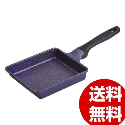 パール金属 ふわっと軽いメガストーン玉子焼 15×18cm HB-4853