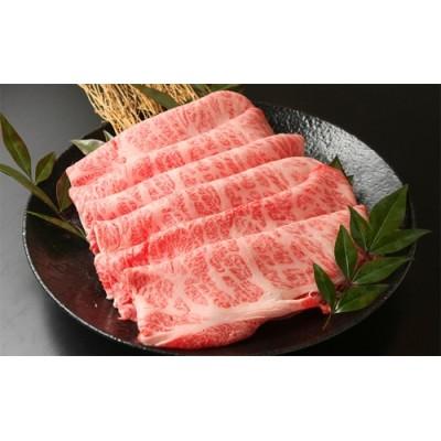 近江牛ロースすき焼しゃぶしゃぶ用450g