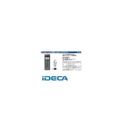 DV94295 デジタルデーターロガ温度計(2点式) ポイント10倍