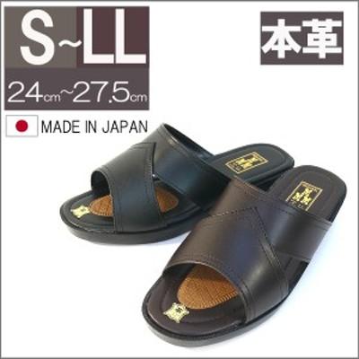 全国送料無料 サンダル メンズ 日本製 本革 オフィス ビジネスサンダル 牛革 オープントゥ メンズサンダル スリッパ レザー (2色)