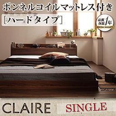 ローベッド シングルベッド マットレス付き ボンネルコイル(ハード) 棚・コンセント付きベッド シングル