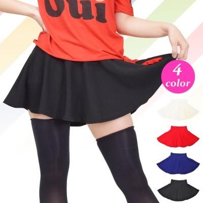 ダンス 衣装 インナー付きミニスカート 大人から子供まで サーキュラー 膝上丈 チア ファッション ストレッチ素材 キッズ ジュニア レディース FM83181