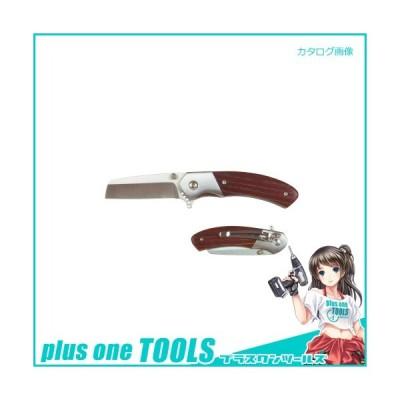 デンサン DENSAN 電工ナイフ(折り畳み式) DK-670B