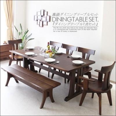 ダイニング7点セット ナラ 無垢 食卓セット 食卓 木製 8人用 ベンチ