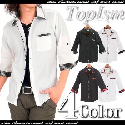メンズシャツ チェック柄 ロールアップ 無地 7分袖 七分袖