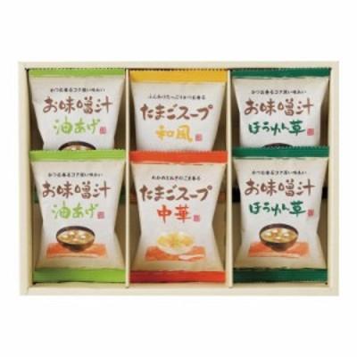 フリーズドライ おみそ汁・スープ詰合せ (AT-AE) 単品
