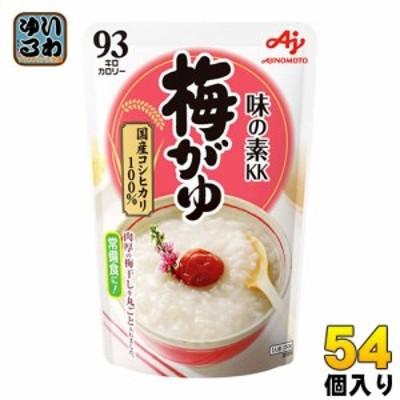 味の素KK おかゆ 梅がゆ 250g 54個 (27個入×2 まとめ買い)