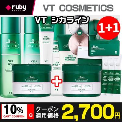 ★1+1 [VT COSMETICS]シカクリーム/ダブルミスト/マスク/スキン/ エマルジョン/ レッドネスカバークッション/CICA Cream/Skin/Emulsion/韓国コスメ