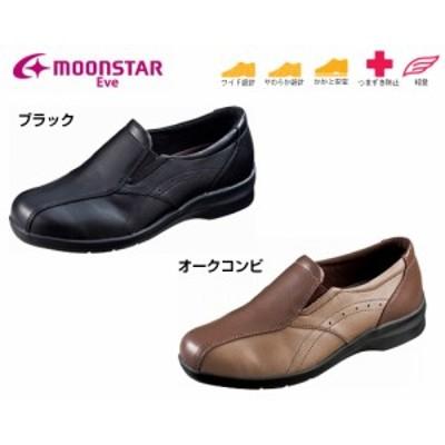 ムーンスター イブ EVE196 4E レディース コンフォートシューズ スリッポン 婦人靴 軽量設計 【送料無料】