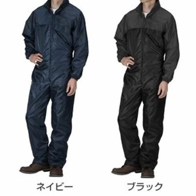 作業着 作業服 カジメイク Kajimeiku ポリエステルツナギ 2294 秋冬 通年 つなぎ