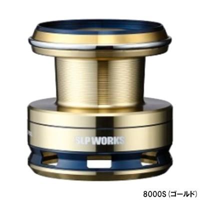 ダイワ SLPW ロードラグチューンスプール 8000S(ゴールド)