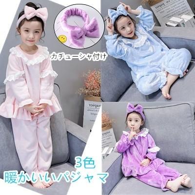 Sh2018超かわいい子供パジャマ/児童女の子キッズパジャマ裹起毛パジャマセットアップパジャマ/児童パジャマ/子供服浴衣