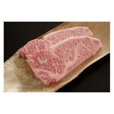 希少和牛 熊野牛サーロインステーキ 約200g×3枚 【指定日にお届け】<冷蔵> じゃばらポン酢付き 【sim112】