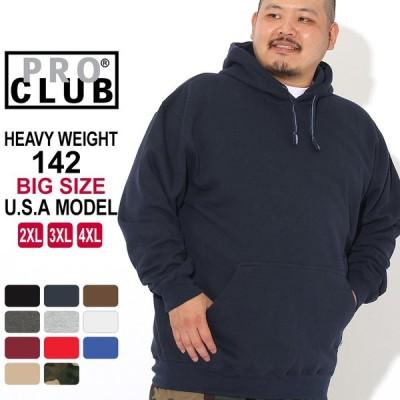 [ビッグサイズ] プロクラブ パーカー プルオーバー ヘビーウェイト 厚手 無地 メンズ 裏起毛|大きいサイズ USAモデル|スウェット 2XL-4XL